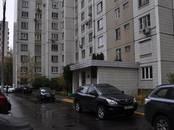 Квартиры,  Москва Академическая, цена 18 700 000 рублей, Фото