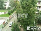 Квартиры,  Москва Октябрьское поле, цена 5 000 000 рублей, Фото