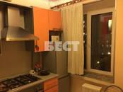 Квартиры,  Москва Спортивная, цена 60 000 рублей/мес., Фото