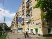 Квартиры,  Москва Воробьевы горы, цена 14 199 000 рублей, Фото