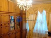Квартиры,  Москва Марьино, цена 4 950 000 рублей, Фото