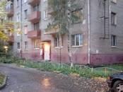 Квартиры,  Москва Петровско-Разумовская, цена 7 050 000 рублей, Фото