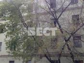 Офисы,  Москва Курская, цена 80 000 000 рублей, Фото