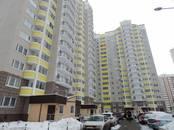Квартиры,  Москва Другое, цена 7 900 000 рублей, Фото