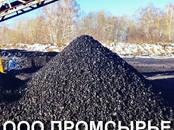 Дрова, брикеты, гранулы Уголь, Фото