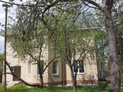 Дома, хозяйства,  Москва Вороновское, цена 11 499 000 рублей, Фото