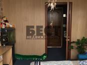 Квартиры,  Москва Строгино, цена 10 750 000 рублей, Фото