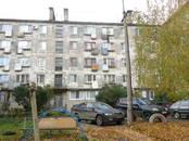 Квартиры,  Рязанская область Рязань, цена 990 000 рублей, Фото