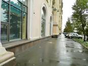 Другое,  Москва Кутузовская, Фото