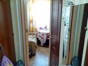 Квартиры,  Московская область Ступинский район, цена 1 900 000 рублей, Фото