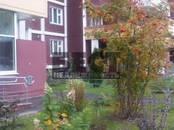 Квартиры,  Москва Саларьево, цена 7 500 000 рублей, Фото