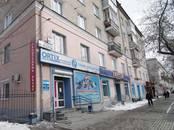 Магазины,  Свердловскаяобласть Екатеринбург, цена 92 000 рублей/мес., Фото