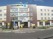 Офисы,  Республика Татарстан Казань, цена 15 210 рублей/мес., Фото