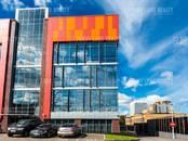 Офисы,  Москва Калужская, цена 106 531 000 рублей, Фото