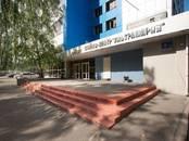 Офисы,  Москва Ботанический сад, цена 37 701 рублей/мес., Фото
