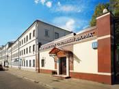 Офисы,  Москва Электрозаводская, цена 45 000 рублей/мес., Фото