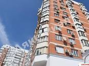 Квартиры,  Краснодарский край Краснодар, цена 8 880 000 рублей, Фото
