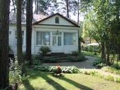 Дома, хозяйства Другое, цена 41 318 502 рублей, Фото