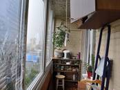 Квартиры,  Санкт-Петербург Ул. Дыбенко, цена 4 600 000 рублей, Фото