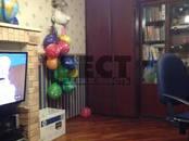 Квартиры,  Московская область Одинцово, цена 5 850 000 рублей, Фото