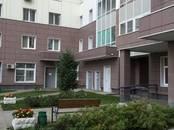 Квартиры,  Московская область Красногорский район, цена 9 900 000 рублей, Фото