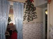 Квартиры,  Волгоградскаяобласть Волгоград, цена 1 700 000 рублей, Фото