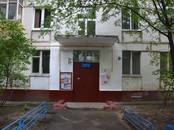 Квартиры,  Москва Нахимовский проспект, цена 5 590 000 рублей, Фото