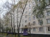 Квартиры,  Москва Полежаевская, цена 10 000 000 рублей, Фото