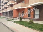 Квартиры,  Краснодарский край Краснодар, цена 1 739 000 рублей, Фото
