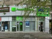 Здания и комплексы,  Москва Беляево, цена 52 700 000 рублей, Фото