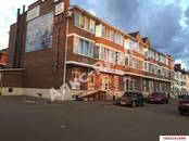 Квартиры,  Краснодарский край Краснодар, цена 1 225 000 рублей, Фото