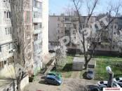 Квартиры,  Краснодарский край Краснодар, цена 1 565 000 рублей, Фото