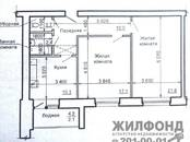Квартиры,  Новосибирская область Новосибирск, цена 3 620 000 рублей, Фото