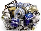 Запчасти и аксессуары Радар-детекторы, цена 10 000 рублей, Фото