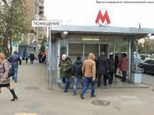 Другое,  Москва Кузьминки, цена 78 000 000 рублей, Фото