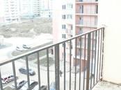 Квартиры,  Саратовская область Саратов, цена 1 500 000 рублей, Фото
