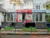 Другое... Разное, цена 18 400 000 рублей, Фото