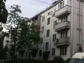 Квартиры,  Московская область Видное, цена 30 000 рублей/мес., Фото