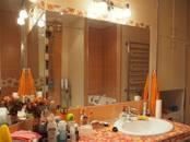 Квартиры,  Московская область Видное, цена 43 000 рублей/мес., Фото