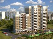Квартиры,  Московская область Коломна, цена 3 050 150 рублей, Фото