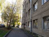 Квартиры,  Московская область Мытищи, цена 1 590 000 рублей, Фото