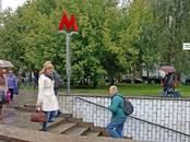 Другое,  Москва Бабушкинская, Фото