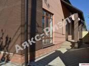Дома, хозяйства,  Краснодарский край Краснодар, цена 9 500 000 рублей, Фото