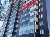 Квартиры,  Ярославская область Ярославль, цена 3 755 700 рублей, Фото