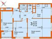 Квартиры,  Рязанская область Рязань, цена 2 271 000 рублей, Фото