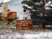 Земля и участки,  Республика Башкортостан Другое, Фото