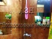Квартиры,  Московская область Щербинка, цена 4 700 000 рублей, Фото