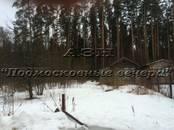 Земля и участки,  Московская область Можайское ш., цена 1 500 000 рублей, Фото