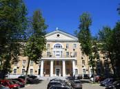 Офисы,  Москва Щукинская, цена 125 813 рублей/мес., Фото