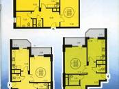 Квартиры,  Московская область Подольск, цена 4 074 000 рублей, Фото
